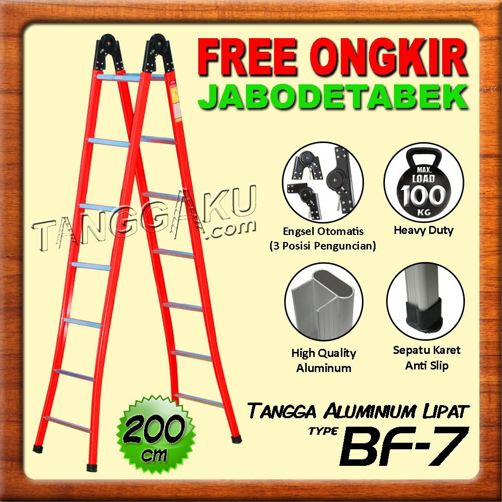 TANGGA ALUMINIUM LIPAT ENGSEL OTOMATIS 200 CM BF-7